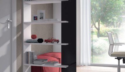 L'étagère pour optimiser l'espace de rangement dans la maison